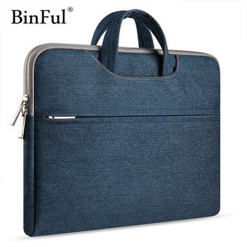 BinFul Waterproof Crushproof 11.6,12, 13.3,14.1,15,15.6 inch Notebook Computer Laptop Bag for Men Women Briefcase Messenger Bag