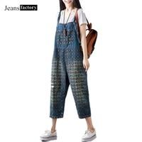 Jumpsuit Women Printed Washed Denim Hole Jeans Vintage Cotton Patchwork Jumpsuit Female Drop Crotch Rompers Plus Size kombinezon