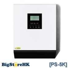 Onduleur à onde sinusoïdale Pure 5KVA avec panneau solaire PWM régulateur de Charge de batterie onduleur hybride 48VDC entrée 220VAC sortie usage domestique