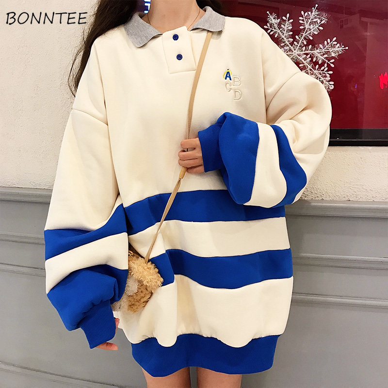 Hoodies Women Striped Long Style Oversize Letter Embroidered Loose Womens Hoodie All-match Leisure Simple Kawaii Trendy Chic New