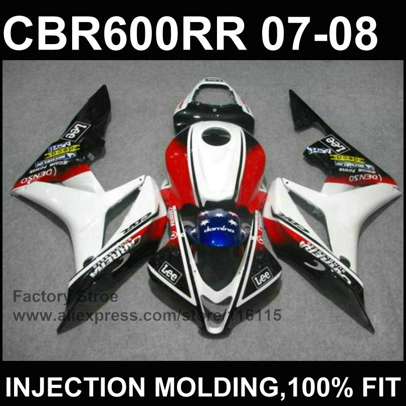 White body repair parts Injection molding for HONDA F5 CBR 600 RR  2007 2008 OEM factory  fairing parts cbr600rr  07 08 high quantity oem low volume injection molds of plastic parts with national standards for the surface coating