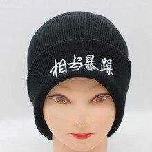 BING YUAN HAO XUAN Unisex Male Cap Winter Female Cute High Quality Cool Casual Dot Beanies Hats Men Women Skullies &