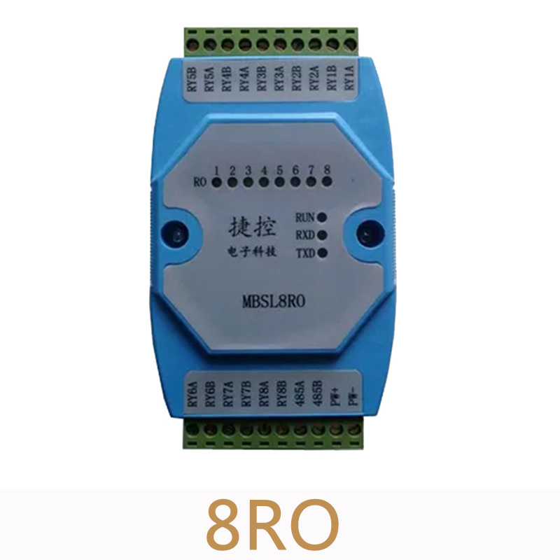 8RO 8 Road relay output module isolated RS485 data acquisition module Modbus RTU communication for Signal acquisition control8RO 8 Road relay output module isolated RS485 data acquisition module Modbus RTU communication for Signal acquisition control