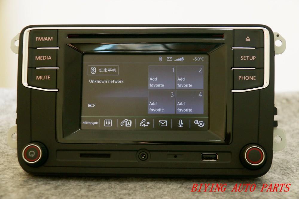 radio cd player 5102