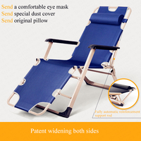Folding Relax Chair Recliner Outdoor Picnic Camping Sunbath Beach Chair Tumbona Jardin Outdoor Lounge Chairs FREE SHIPPING