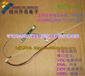 Free Delivery.14.1 inch 15 -inch LCD / notebook CCFL lamp lcd change LED backlight dimmable LED strip
