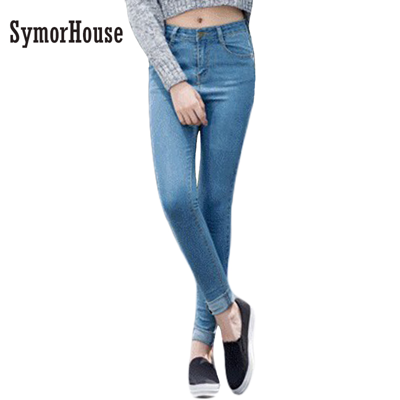 SymorHouse New Fashion Jeans Women Pencil Pants High Waist Jeans Sexy Slim Elastic Skinny Denim Trousers Fit Lady Plus Size hanlu spring hot fashion ladies denim pants plus size ultra elastic women high waist jeans skinny jeans pencil pants trousers