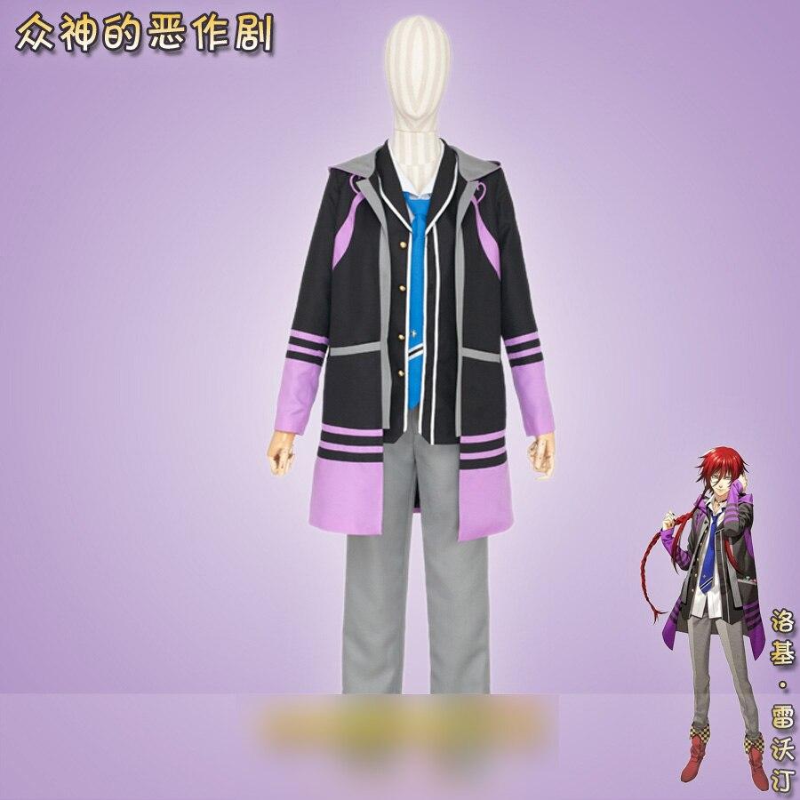Game Kamigami no Asobi Loki Laevatein Full set Uniform Cosplay Costume in Stock size and Custom made Halloween Costume Unisex