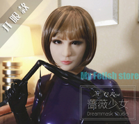 Ручной работы силиконовые пикантные женские уход за кожей лица кигуруми косплэй Crossdress DMS маска с открытыми глазами и латекса