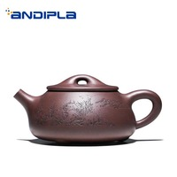 350ml Authentic Yixing Purple Clay Teapot Landscape Pattern Raw Ore Zi Mud Stone Scoop Zisha Pot Tea Ceremony Puer Kettle Gifts