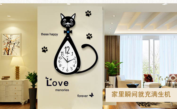 WALL CLOCK – RL09 ** FREE SHIPPING ** 7