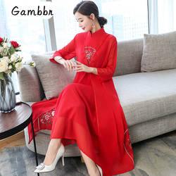 Элегантное красное китайское платье Qipao вечерние 2019 Лето Высокое качество Улучшенная платье Чонсам с вышивкой из двух частей красный