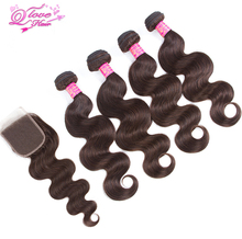 Queen Love Hair Pre-Colored Hair #2 Indian Body Wave 4 Bundles With Lace Closure Human Hair Extensions Non Remy Hair