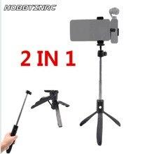 лучшая цена 2 in 1 Extension bar Selfie Stick +Mobile Phone Fixed Bracket Phone Clip Tripod Stand for DJI OSMO Pocket Handheld Gimbal Camera