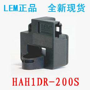 Free shipping    Current sensor HAH1DR-200S  HAH1DR200-S transformerFree shipping    Current sensor HAH1DR-200S  HAH1DR200-S transformer