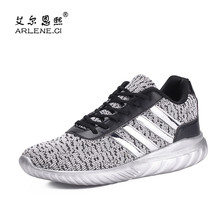 2017 New Arrive Men Running Shoes For Best Trends Run Athletic Trainers Zapatillas Sports Shoes Men Sneakers Plus Size 39-45