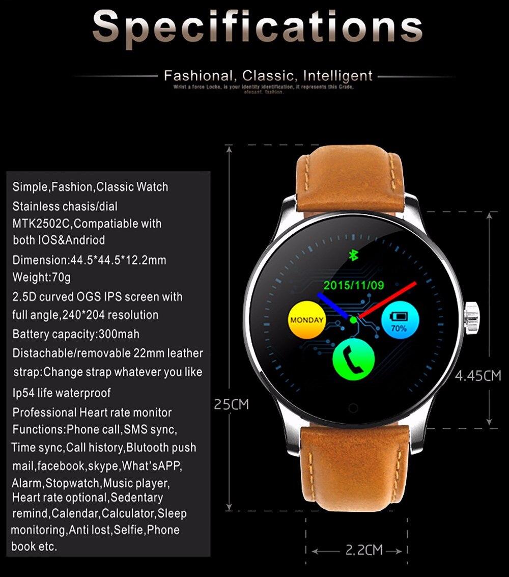 K88H Smart Watch IOS /Android Heart Rate Monitor K88H Smart Watch IOS /Android Heart Rate Monitor HTB1MBzjKpXXXXb0XXXXq6xXFXXX9