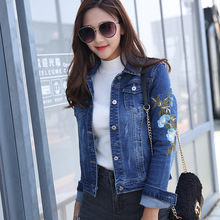 New Autumn Vintage Embroidery Spliced Solid Denim Short Jackets 2019 Women British Style Slim Long Sleeve Single Breasted Coats