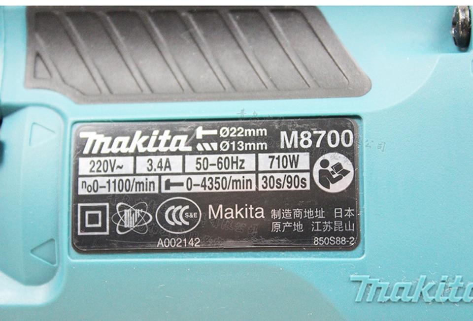 Японская электрическая Ударная дрель m8700zb многофункциональная