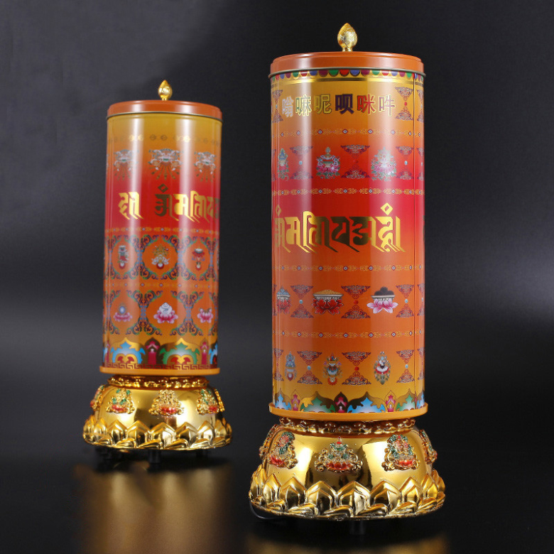 US $283 5 |With 2 2 Million Times Of Mantra: Om Mani Padme Hum & 22  Buddhist Song, Electric Prayer Wheel, 2 Designs To Choose, Buddha Pray-in