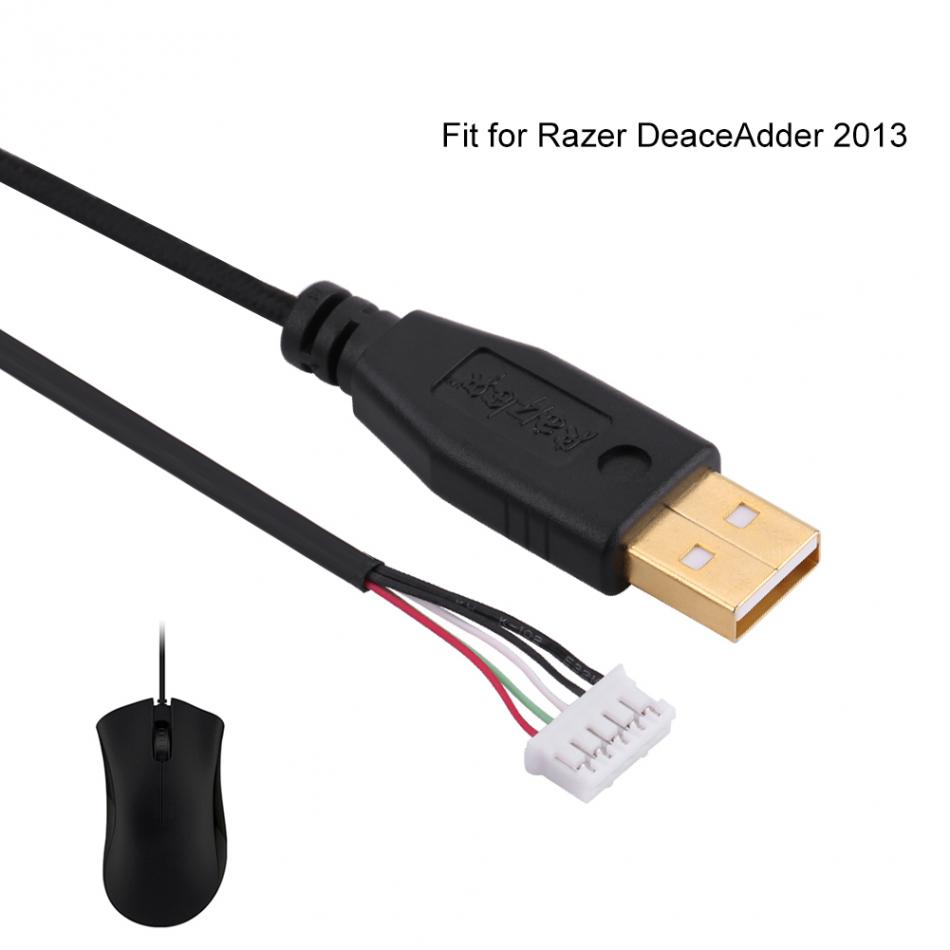 USB Mouse Cable/Line/Wire Replacement for Razer DeaceAdder 2013 Line 8 brand new usb mouse cable mice line for razer orochi 2013 chrome 2015 edition replacement parts