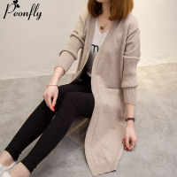 PEONFLY New Women Spring Autumn Sweater Long Cardigan Korean Slim Pocket Loose Knit Sweater Outwear Coat