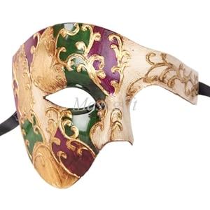 Лидер продаж черные туфли высокого качества красные, синие фиолетового и зеленого цветов, цвета: золотистый, серебристый Венецианская маска Halloween Пластик маскарадные маски - Цвет: purple green gold