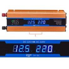 2200 Вт автомобильный инвертор постоянного тока 12 В переменного тока 220 В Автомобильное зарядное устройство преобразователь 12 вольт до 220 вольт USB 5 в 1 а 50 Гц CY894