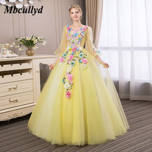 Ball Gown Promotion Shop For Promotional Ball Gown On