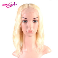 Короткий боб парик Синтетические волосы на кружеве человеческих волос парики для черный Для женщин queen Hair Продукты Бразильский объемной во