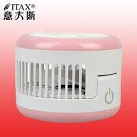 ITASWY F4 USB Rechargeable Humidifier Mobile Power Supply Spray Fan Desktop Cooling Fan