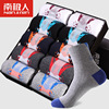 2017 10pcs Lot Mens Combed Cotton Socks Business Male Crew Mid Tube Dress Casual Socks Free