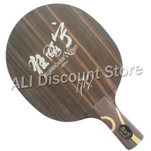 DHS Hurricane Ning 5-Ply OFF++ Table Tennis Blade Chinese penhold short handle CS for PingPong Racket(China)