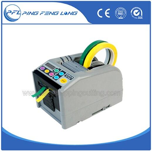 RT-7000 Electronic gummed tape dispenser Клейкая лента
