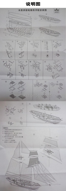 Nidale model hobby sailboat model kit harvey 1847 western ship laser cut wooden sailboat model building kit the nxos fishing boat model educational toy gift solutioingenieria Gallery