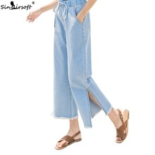 Summer 2019 elastic drawstring waist jeans women's casual loose hair wide leg denim women's street blue split jeans large pocket elastic waist pocket jeans