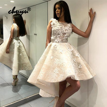 Homecoming-Dresses Vestidos-De-Graduacion-Dress Tulle Lace Illusion Flowers Prom-Gown