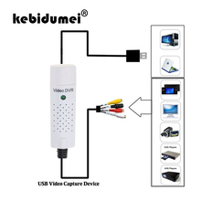 Kebidumei USB 2,0 captura de vídeo dispositivo USB fácil de Video TV DVD VHS DVR adaptador de captura más fácil la ayuda de la PAC para Win10