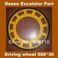 Перила трения ведущего колеса Шиндлер Ведущее колесо 588*30 для Эскалатор Части Бесплатная доставка