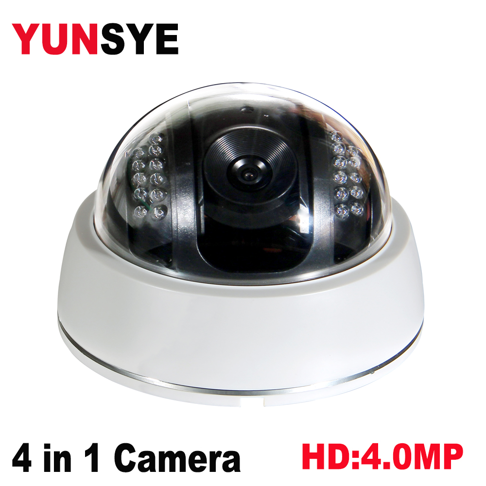 2018 NEW New AHD Camera 4mp CCTV Security AHD-H Camera HD 4MP 2592*1520 IR-Cut Nightvision Indoor Camera LENS IR:20M 24pcs LED ahd m l video camera security 1 0mp sensor 720p cmos hd analog 960h camara vigilancia vandalproof 24pcs led osd hd lens ir cut