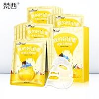 Fonce Honey Face Mask Hyaluronic Acid Moisturizing Oil Control Brighten Skin Shrinkage Pore Student men women interchangeable Face Mask & Treatments
