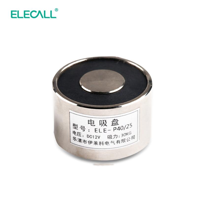 CE Approved DC 12v ELE-P40/25 Electromagnet Electric Sucker Lifting Magnet Solenoid Lift Holding 30kg 24v 40kg 88lb 49mm holding electromagnet lift solenoid x 1