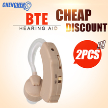 2PCS Wireless Hearing AIDS Behind The Ear Aid Kit BTE Sound Voice Amplifier Mini Size Audiphone Deafness Headset