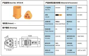 Image 3 - Jeu de connecteurs de moteur AMASSMT30