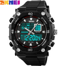 SKMEI 2017 Brand men Sports Watches digital LED display chronograph multiple time zone 50M waterproof swim rubber wristwatches