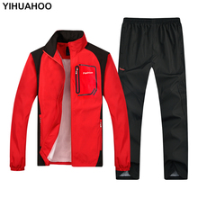بذلة رياضية من YIHUAHOO للرجال 4XL 5XL ملابس رياضية للخريف والربيع طقم ملابس مكون من قطعتين بدلة رياضية كاجوال للرجال YB T313
