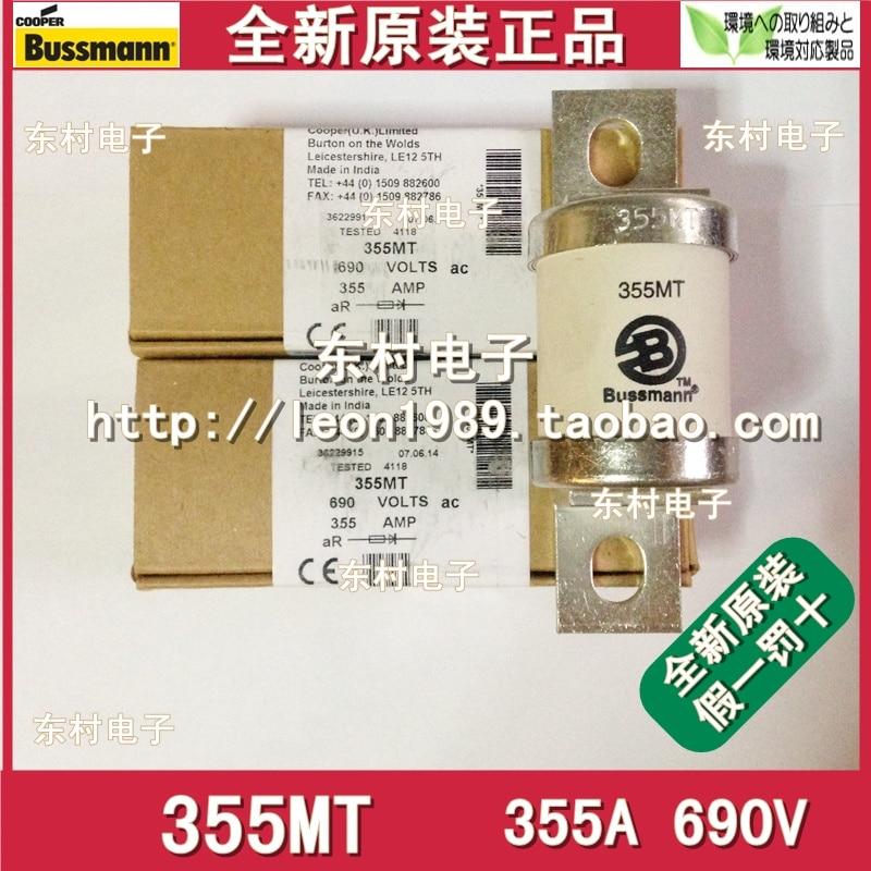 цена на [SA]US imports BUSSMANN Fuses BS88: 4 fuses 355MT 355A 690V