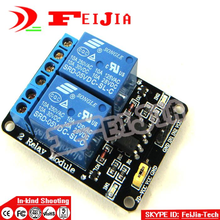 5PCS 2-Channel Relay Module Shield for Ard uino ARM PIC AVR DSP Electronic New 5V With optocoupler