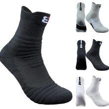 Sport Socks for Men, 1 Pair