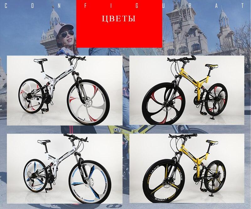 bike 26 inch